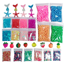 Hot 34Pack Slime Charms Beads,Slime Kit Supplies,Slime Tools for Making DIY Craft Childrens Funny Toy Kids Christmas Gift