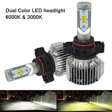 2019 LED H7 Dual color Auto Headlight P13W 3000k 6000k Car styling 36W 4000LM D1 D2 D3 D4 PSX24 PSX26 Car Light Headlamp LED bifi 2x v2 d1 d2 d3 d4 dc11 30v car headlights low beam white 72w lumens 8400lm titanium gray