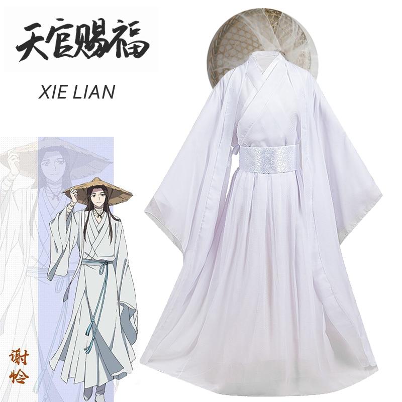 Eraspooky Unisex Xie Lian Cosplay Costume Tian Guan Ci Fu Cosplay Xielian Wigs Bamboo Hat Prop White Han Fu Anime Outfit