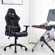 Executive Racing Gaming Chair…