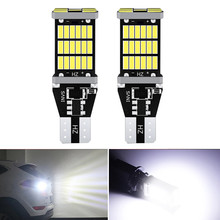2Pcs T15 W16W T16 LED Canbus Bulbs No Error Car Reverse Backup Light For Kia Rio 2 3 K2 K3 Armrest Optima Ceed Sorento Cerato(China)