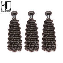 HJ Weave Beauty 8A Hair Brazilian Deep Wave Bundles With Closure Virgin Human Hair Extension Free Shipping