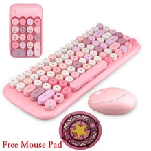Notebook 3 in 1 Wireless Keyboard Mouse Combos 2.4G Wireless Number Pad Pink Round Punk Mini Keyboard and Mouse Free Mouse Pad