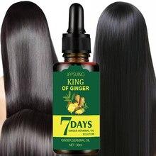 30 мл Сыворотка для быстрого роста волос Имбирь против потери эфирное масло для восстановления волос Предотвращающая жидкость для волос пов...