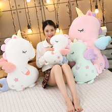 1Pcs 50-90cm Soft Kawaii Unicorn Plush Toys Stuffed Cute Starry Sky Unicornio Lovely Animal Gift for Kids Baby Doll