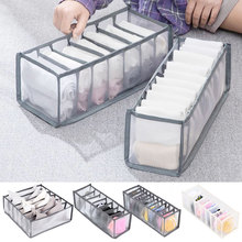 New Dormitory Closet Organizer For Socks Home Separated Underwear Storage Box 7 Grids Bra Organizer Foldable Drawer Organizer