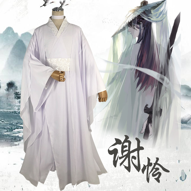 New Arrival Xie Lian Cosplay Costume Tian Guan Ci Fu Cosplay Costume  Anime Halloween Costumes For Adult Unisex