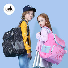 Backpack UEK for Elementary School Water-Resistant Bookbag Lightening Pupil Girl Boy
