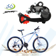 6 7 velocidade tz50 derailleur traseiro mountain bike liga de alumínio ciclismo parte da bicicleta portátil à prova dwaterproof água elementos ciclismo