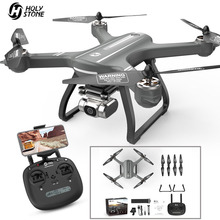 Holy Stone HS700D Quadcopter Drone GPS RC Quadrocopter With Camera 2K 5GHz WiFi