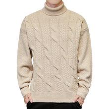 2020 мужской свитер с высоким воротником зимний вязаный Толстый
