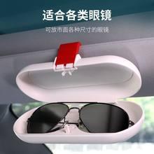 Car Glasses Box Storage Holder Sunglasses Case For Toyota Prado 150 LC150 J150 Camry 40 50 55 70 Prius 20 30 Corolla
