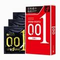 Полиуретановый презерватив Okamoto Zero One 001, интимные товары для контрацепции, секс-пенис, презервативы для мужчин