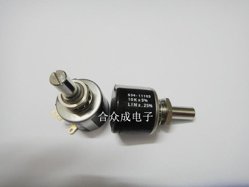 SPECTROL MOD 534-1-1 10k précision multi-tour potentiomètre original authentique commutateur