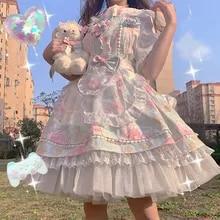 Sweet Lolita Dress Women Vintage Victorian Gothic Cartoon Sleeveless Bow Lace Princess Tea Party Dresses