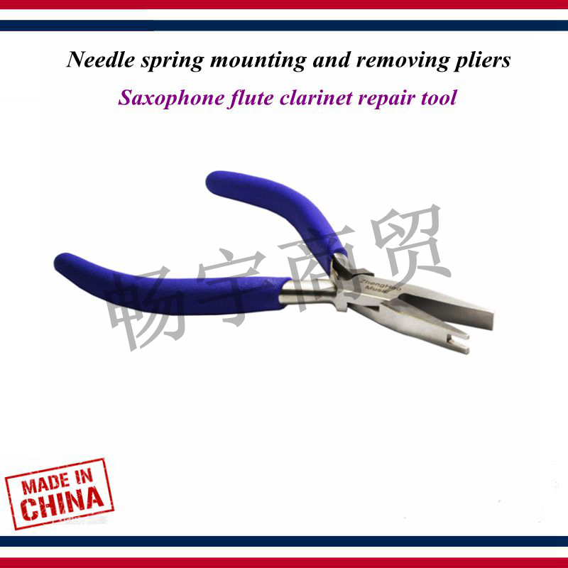 Wind Instrument Saxophone Flute Clarinet Key Needle Spring Removal And Installation Pliers Adjust Repair Tools