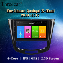 Video-Player Multimedia Navigation Car-Radio Xtrail-X-Trail Qashqai 2-Din dvd No-2din