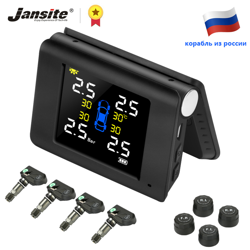 Jansite TPMS Wireless Car Tire Pressure Monitoring Intelligent System Solar Power LED Display with 4 Built-in or External Sensor