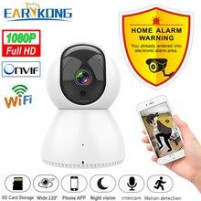 EARYKONG cámara IP de seguridad para el hogar ONVIF, Wifi, grabación de vídeo, almacenamiento, Monitor de bebé, intercomunicador, app Yoosee para cámara PG103 W2B