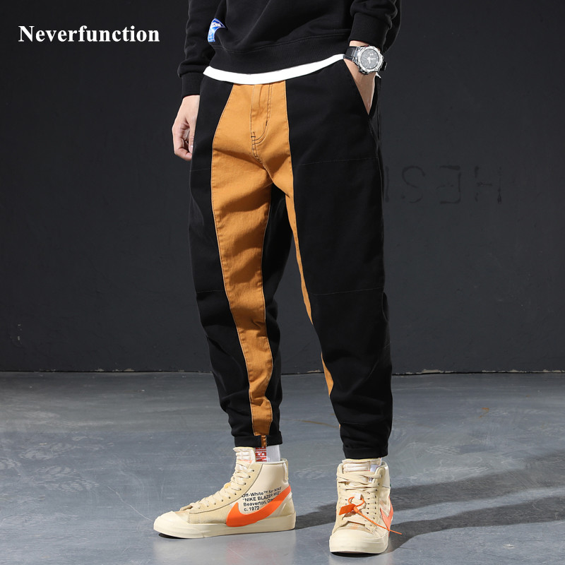 Men Loose Two-color Patchwork Casual Cargo Harem Pants Hip Hop High Street Men Solid  Jeans Joggers Trousers Sweatpants