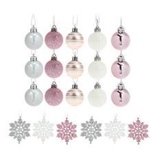 24 шт серебряный розовый рождественский снежинка шарообразный набор рождественской елки подвески, подвесные украшения для вечеринки сделанные своими руками