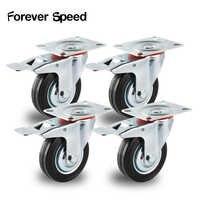 Wheels 4pcs 75mm Heavy Duty 200kg Swivel Castor Wheels Trolley Furniture Caster Rubber Brake Trolley ruedas para mueble