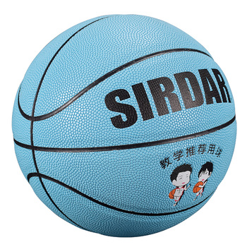 SIRDAR Basketball new brand high quality PU Materia Official Size 7 Basketball Wholesale or retail Basketball Ball