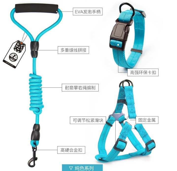Puppy Dog Canine Middle And Large Small Vest Style Pet Dog Supplies Regulation Dog Lanyard Zi Mao Hand Holding Rope Iron Chain L