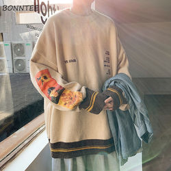 Hommes pulls motif tournesol ample décontracté mode tout-match homme chandails coréen rétro Ulzzang Harajuku Streetwear tricoté