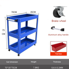 26'' 2-Tier Storage Shelves Tools Cart  One Drawer with 360 Degree Free Rotation Wheels for Workshop Garage Use Blue