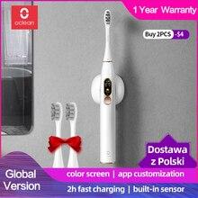 Oclean X Xiaomi sonic электрическая зубная щетка перезаряжаемая Водонепроницаемая ультра звуковая зубные щетки для взрослых отбеливание здоровый лучший подарок