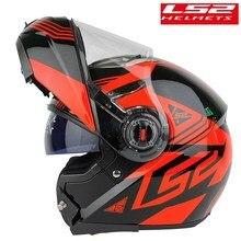 Original LS2 FF370 Flip up motorcycle helmet man women dual visor with inner sun
