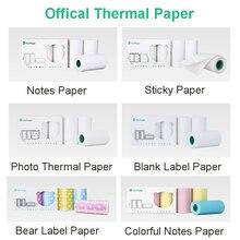 PeriPage официальная термобумага заметки, стикер, этикетка с медведем, белая этикетка, фотобумага BPA бесплатно держать 3-10 лет