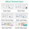 PeriPage официальная термобумага заметки  стикер  этикетка с медведем  белая этикетка  фотобумага BPA бесплатно держать 3-10 лет