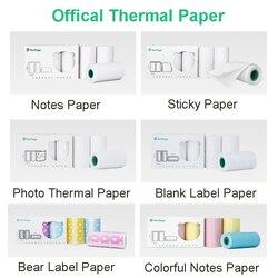 PeriPage Office termal papel notas, pegatina, etiqueta con osos, etiqueta blanca, papel fotográfico BPA libre mantener 3-10 años
