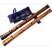 Hecho a mano de palisandro de estilo japonés flauta instrumento Musical Woodwind Instrumento D KEY Shakuhachi no Xiao no Dizi