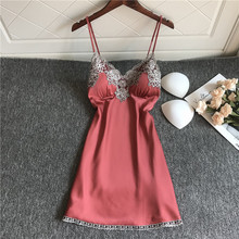 2020 Summer Women Sleep Lounge Sleepwear