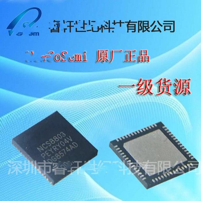 2 pedaço ~ 10 peças/lote NCS8803 8803 QFN56 HDMI para conversão de vídeo EDP chip NOVO Original Em estoque