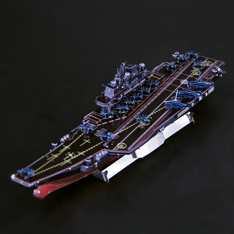 Piececool Metal 3D Jigsaw Puzzle Glue-free DIY Assembled Model Liaoning Aircraft Carrier Color Version