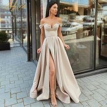 Атласное Вечернее платье с открытыми плечами длинное соблазнительное