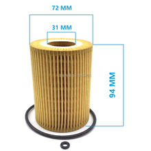 Масляный фильтр hu821x для двигателя mercedes cdi s211 w211