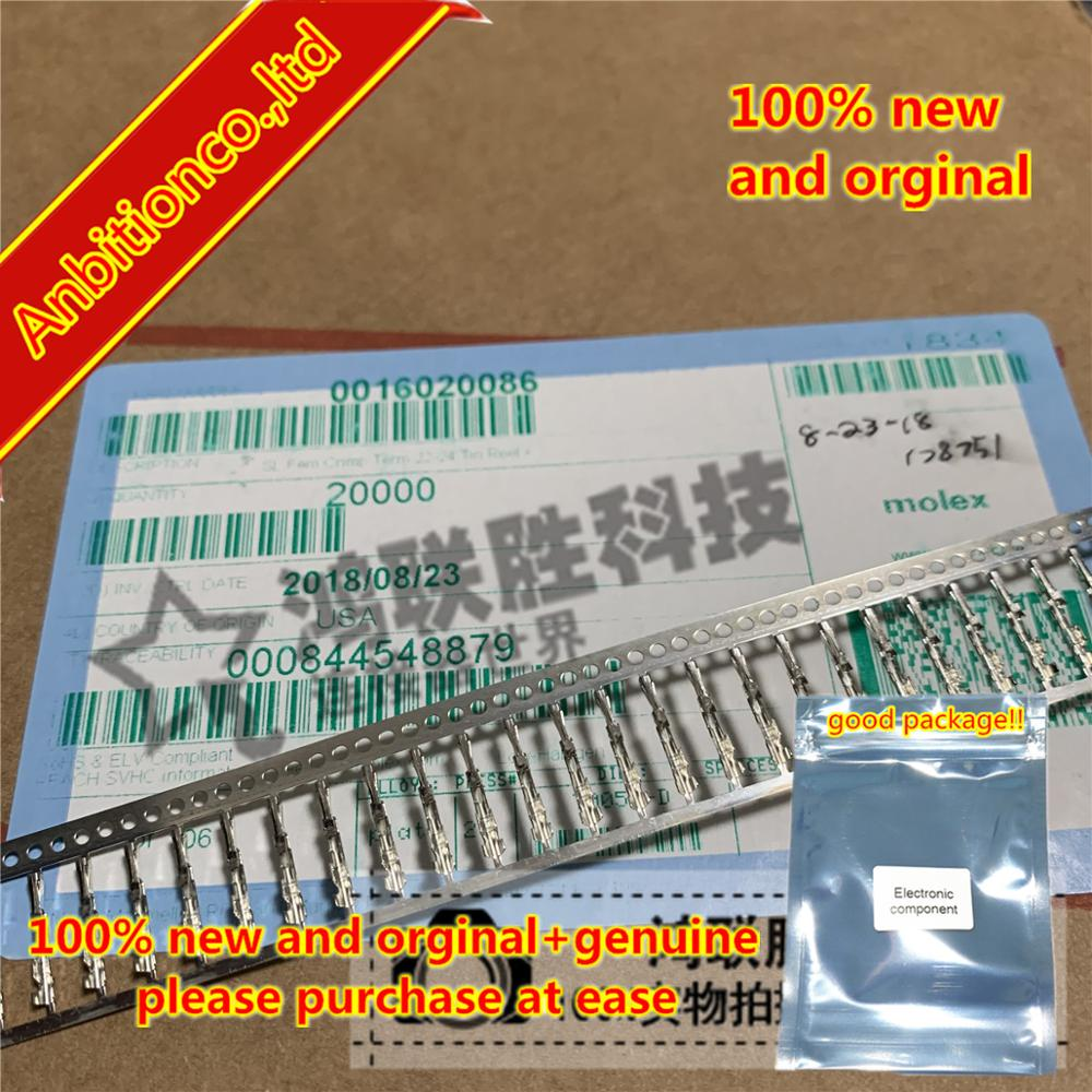 20pcs 100% New Original Connector 16020086 16-02-0086 1602-0086 In Stock