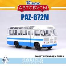 1:43 escala soviética lendários ônibus PAZ-672M liga diecast brinquedo veículos única porta metal simulação estática modelo de negócios brinquedos