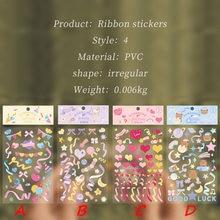 Маскировочная лента с цветами бумажная декоративный альбом для