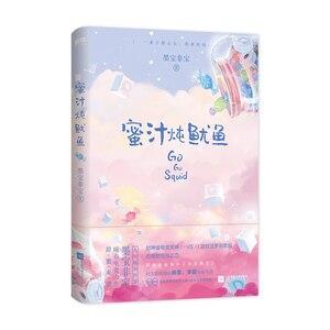 Image 1 - Cinese ben conosciuto fra romanzo E sport sweet love story mo bao fei bao Go Go mi zhi dun si yu go Go Calamari Qin Ai De Re Ai De