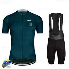Raudax 2020 cyclisme ensembles Triathlon vélo vêtements respirant montagne cyclisme vêtements costumes Ropa Ciclismo Verano Triathlon