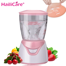 Mini Fruit Mask Machine Collagen Face Mask Maker Organic Fruit Vegetable Diy Hydrating Facial Mask Device Skin Care Tool стоимость