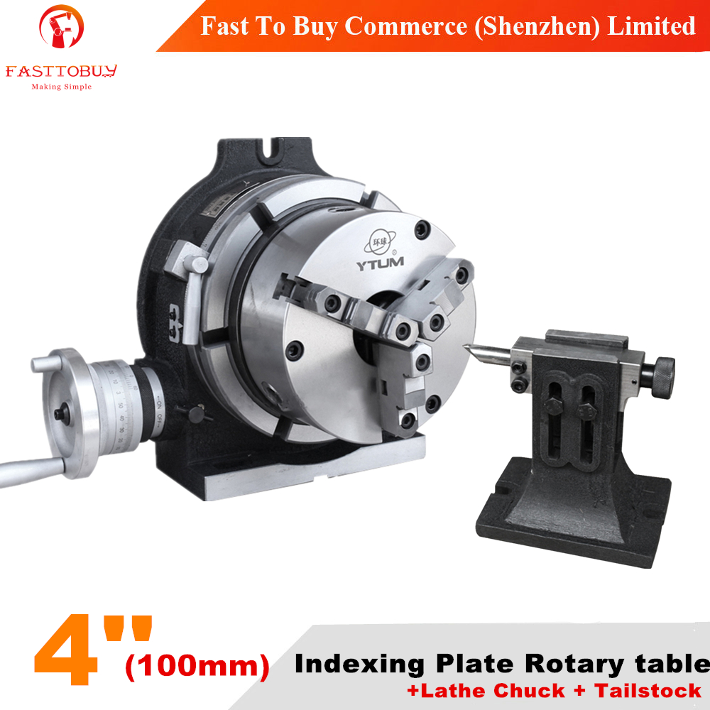 ROTARY TABLE HV4+100MM CHUCK+BACKPLATE+TAILSTOCK INDEXING PLATE CLAMPING KIT