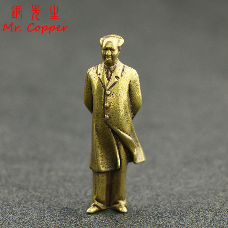 Vintage Copper Chinese Chairman Mao Figurines Small Ornaments Retro Brass Home Decor Accessories Car Desk Decorations Craft Gift