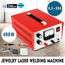 Ювелирные изделия лазерный сварочный аппарат, мини точечной сварки 50А 400Вт электрический импульс искры
